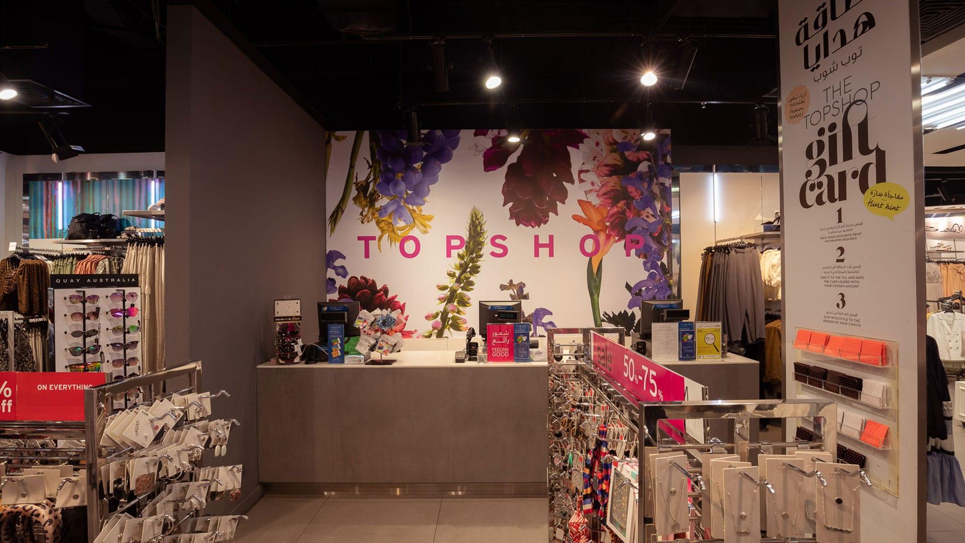 Top-Shop-10